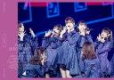 8th YEAR BIRTHDAY LIVE Day3(通常盤) [ 乃木坂46 ]