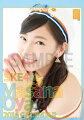 (卓上) 大矢真那 2016 SKE48 カレンダー