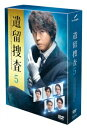 遺留捜査5 DVD-BOX [ 上川隆也 ]