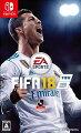 FIFA 18 Nintendo Switch版の画像