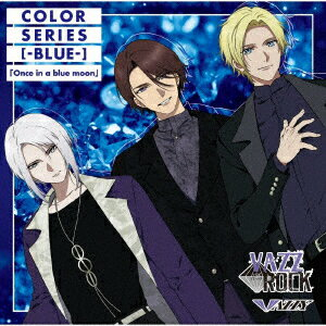 「VAZZROCK」COLORシリーズ [-BLUE-]「Once in a blue moon」画像