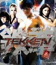 【送料無料】TEKKEN -鉄拳-【Blu-ray】