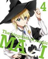 マギ The kingdom of magic 4【完全生産限定版】