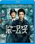 シャーロック・ホームズ【Blu-ray】