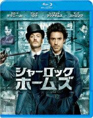 【送料無料】【2枚以上購入ポイント5倍】【期間限定セール】シャーロック・ホームズ【Blu-ray】
