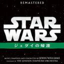 スター・ウォーズ エピソード6/ジェダイの帰還 オリジナル・サウンドトラック [ (V.A.) ]