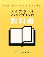 9784862462855 - 2021年Adobe Illustratorの勉強に役立つ書籍・本