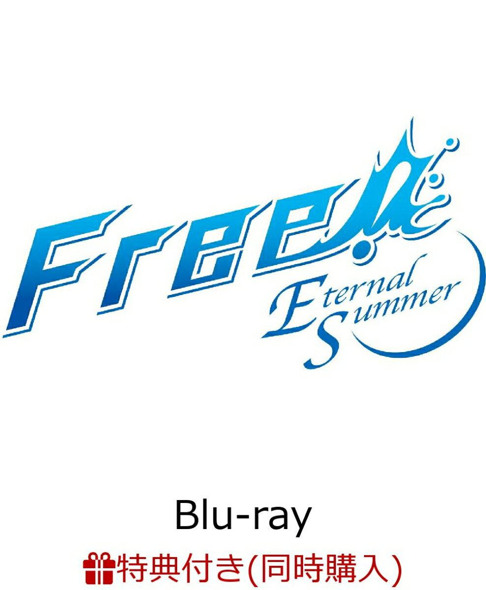 【連動購入特典対象+楽天ブックス限定先着特典】Free!-Eternal Summer- Blu-ray BOX(「Free!」シリーズ・オーケストラ・コンサート2020 Blu-ray DISC+フェイスタオル)【Blu-ray】