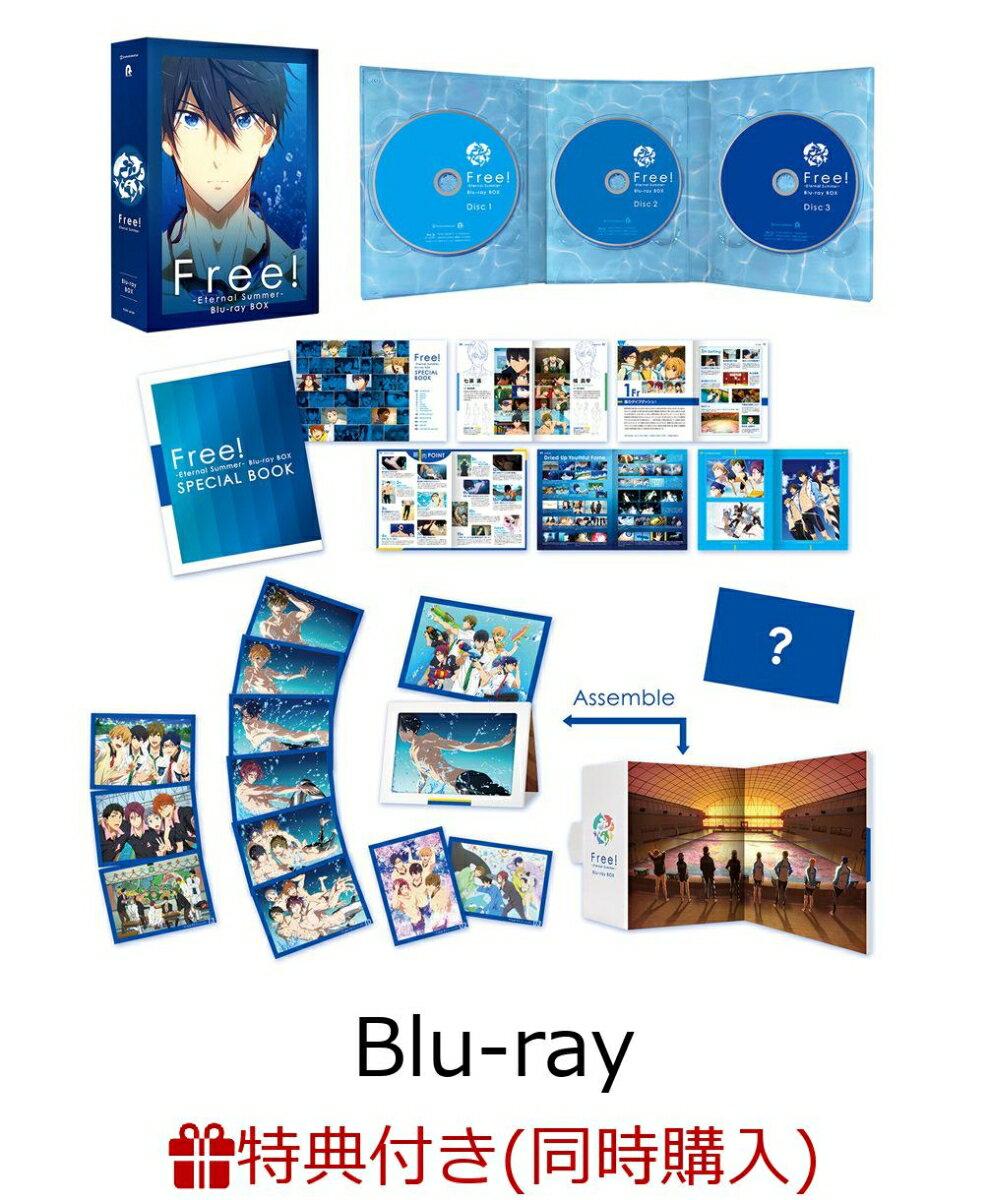 キッズアニメ, その他 Free!-Eternal Summer- Blu-ray BOXBlu-ray(Free! Blu-ray BOX:Free!2020 Blu-ray DISC)