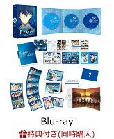 【楽天ブックス限定先着特典+条件あり特典】Free!-Eternal Summer- Blu-ray BOX【Blu-ray】(フェイスタオル+Free! Blu-ray BOX連動購入特典:「Free!」シリーズ・オーケストラ・コンサート2020 Blu-ray DISC)