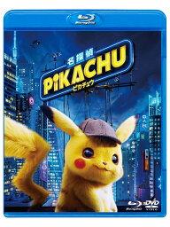 名探偵ピカチュウ 通常版 Blu-ray&DVD セット