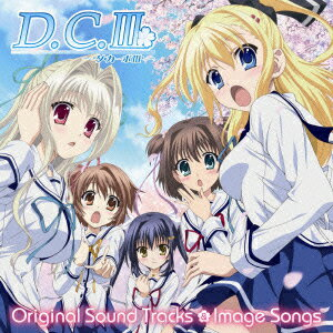 TVアニメ D.C.3〜ダ・カーポ3〜 Original Sound Tracks & Image Songs画像