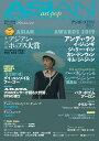 ASIAN POPS MAGAZINE 145号 - 楽天ブックス