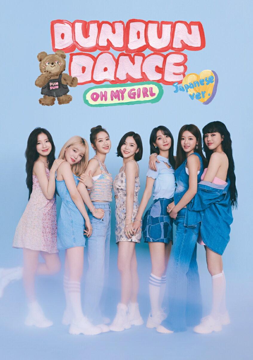 CD, 韓国(K-POP)・アジア Dun Dun Dance Japanese ver. (A CDDVD) OH MY GIRL