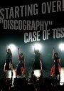 "STARTING OVER! ""DISCOGRAPHY"" CASE OF TGS (CD+DVD) [ 東京女子流 ]"