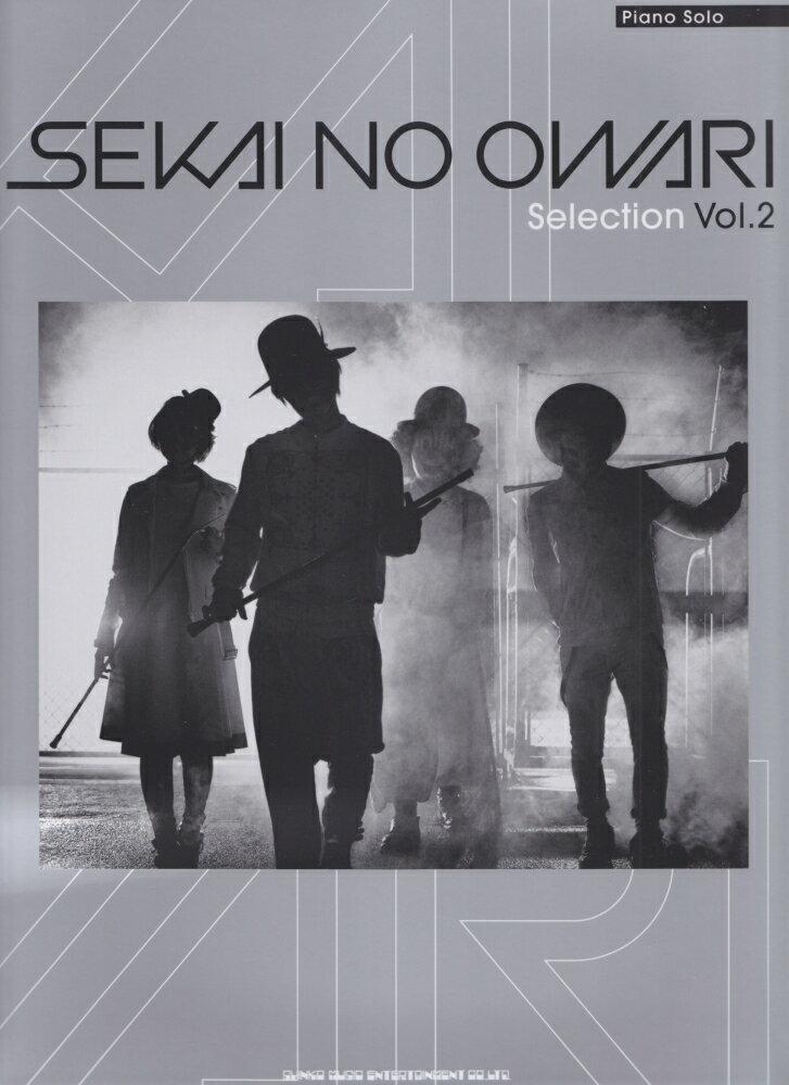 SEKAI NO OWARI Selection(vol.2)画像