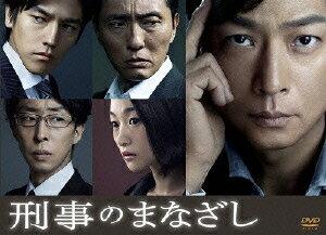 【送料無料】刑事のまなざしDVD-BOX
