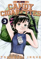 CANDY & CIGARETTES 3巻