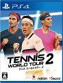 テニス ワールドツアー 2 PS4版の画像