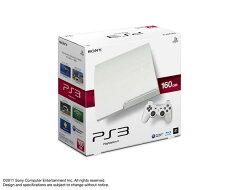 【送料無料】PlayStation 3 160GB クラシック・ホワイト