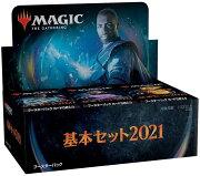 マジック:ザ・ギャザリング 基本セット2021 ブースターパック 日本語版 【36パック入りBOX】