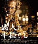 悪人に平穏なし【Blu-ray】 [ ホセ・コロナド ]