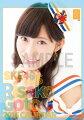 (卓上) 後藤理沙子 2016 SKE48 カレンダー