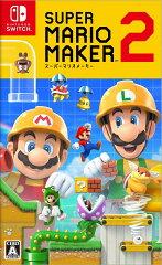 【Nintendo Switch】スーパーマリオメーカー 2 任天堂