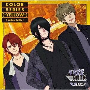 CD, アニメ VAZZROCKCOLOR -YELLOW-Yellow belly VAZZY