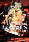 EX-ARM エクスアーム 2 (ヤングジャンプコミックス) [ 古味慎也 ]