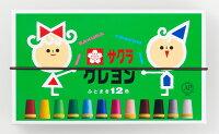 クレヨン太巻12色