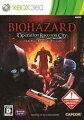 バイオハザード オペレーション・ラクーンシティ Xbox360版