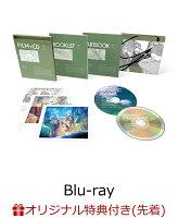 【楽天ブックス限定先着特典+先着特典】・映画 ギヴン【完全生産限定版】【Blu-ray】(缶バッチ5種セット(サイズ:各57mm)+特製ポスター2枚セット)