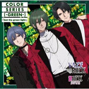 CD, アニメ VAZZROCKCOLOR -GREEN-Get the green light ROCK DOWN