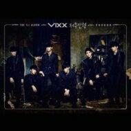 【送料無料】【輸入盤】1集: VOODOO [ VIXX ]