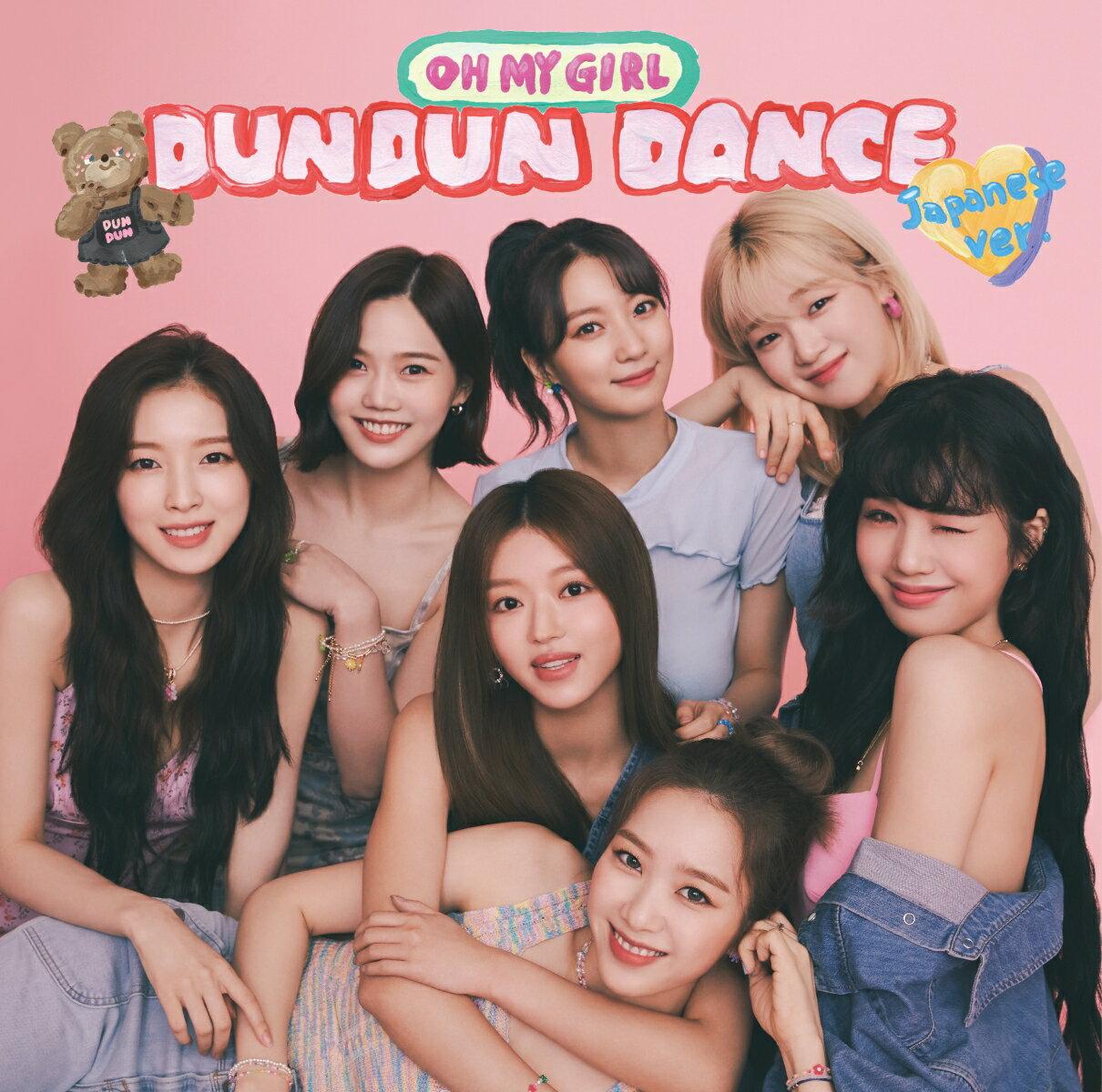 邦楽, ロック・ポップス Dun Dun Dance Japanese ver. OH MY GIRL