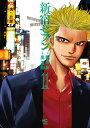 新宿セブン (11) (ニチブンコミックス) [ 観月 昴 ...