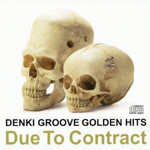 【送料無料】電気グルーヴのゴールデンヒッツ〜Due To Contract [ 電気グルーヴ ]