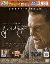 【送料無料】J・エドガー ブルーレイ&DVDセット【初回限定生産】【Blu-ray】 [ レオナルド・デ...