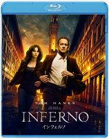 インフェルノ【Blu-ray】