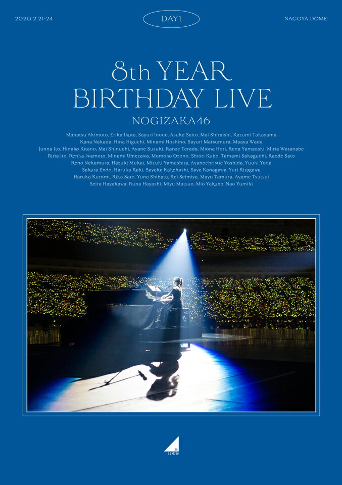 8th YEAR BIRTHDAY LIVE Day1(通常盤)【Blu-ray】