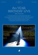 8th YEAR BIRTHDAY LIVE Day1(通常盤)【Blu-ray】