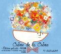 """Creme de la Creme 〜Edition speciale〜 特別篇@THE SQUARE〜T-SQUARE """"1978〜2021""""作品集 (完全生産限定盤 6CD+Blu-ray)"""
