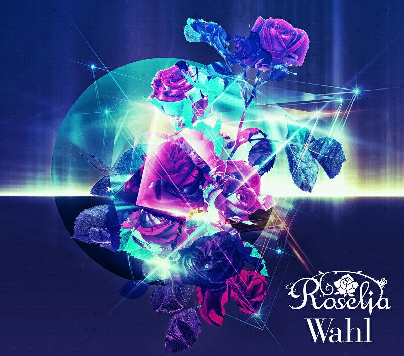 CD, ゲームミュージック WahlBlu-ray Roselia