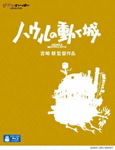 ハウルの動く城【Blu-ray】画像