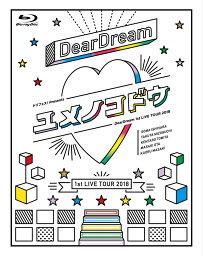 『ドリフェス!』 Presents DearDream 1st LIVE TOUR 2018 「ユメノコドウ」 LIVE Blu-ray