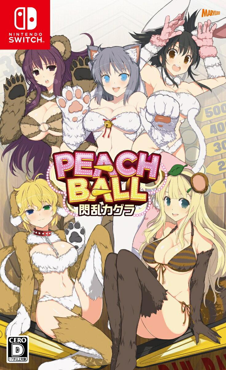 PEACH BALL 閃乱カグラ