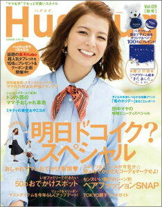HugMug(vol.09)
