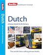 DUTCH PHRASE BOOK & DICTIONARY 4/E(P) [ BERLITZ ]