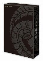 軍師官兵衛 完全版 第参集 【Blu-ray】